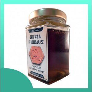 Royal Firdaus Image