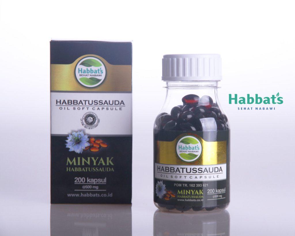 Habbatussauda Oil Soft Capsule 200 Image